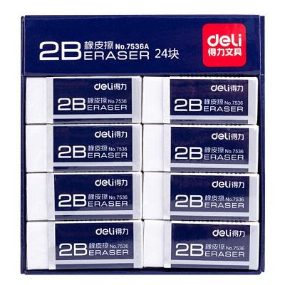 得力7536A橡皮(盒)2B 24块/盒