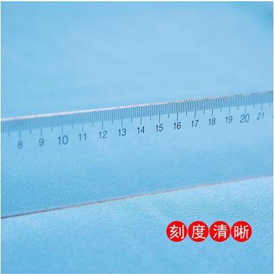 墨申有机塑料直尺1米