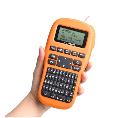 硕方LP5125B手持式标签打印机