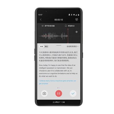 科大讯飞SR901智能录音笔