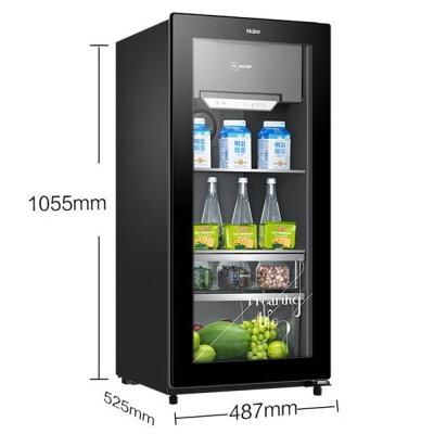 海尔DS0120D双温保鲜冰箱