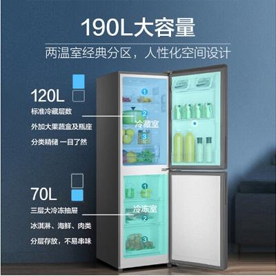 海尔BCD-190WDCO电冰箱