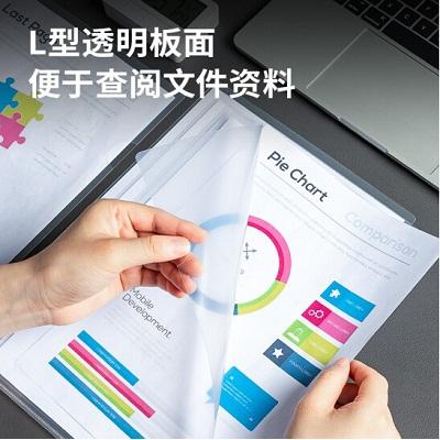 得力5706 A4透明文件套 L型文件袋(只)