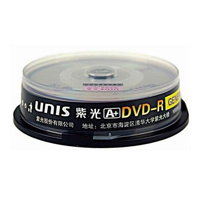 紫光DVD-R 1.4GB刻录盘