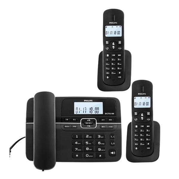 飞利浦DCTG188无线固定座机电话机 一拖二