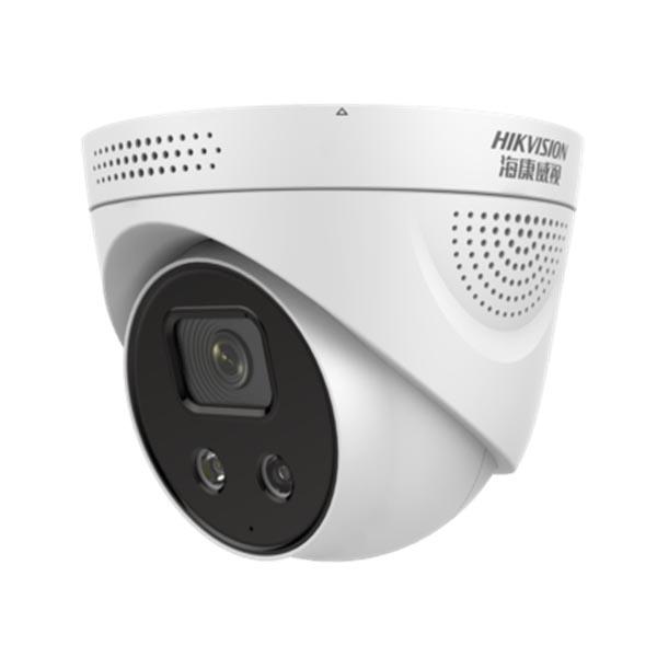海康威视DS-2CD232JCY-BJ半球型网络摄像机 智能警戒