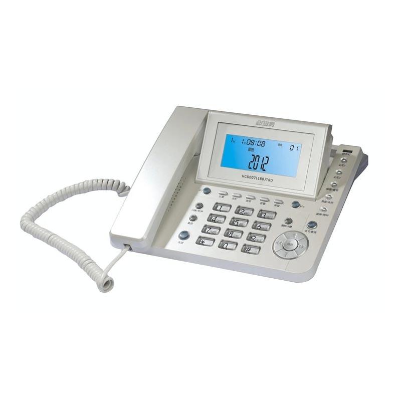 步步高HCD007(188)TSD来电显示电话机 珍珠白