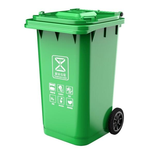 地球卫士 户外绿色垃圾桶98*74*59cm 240L/个
