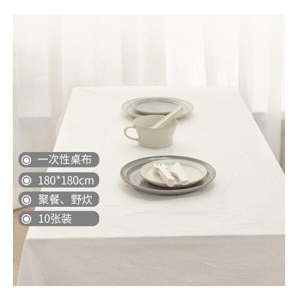 京惠思创JH9005一次性桌布180*180cm 10片/包