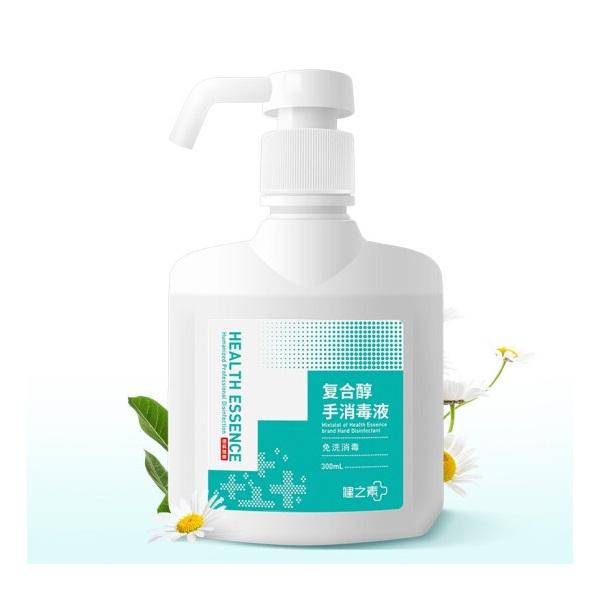健之素复合醇免洗手消毒液300ml/瓶