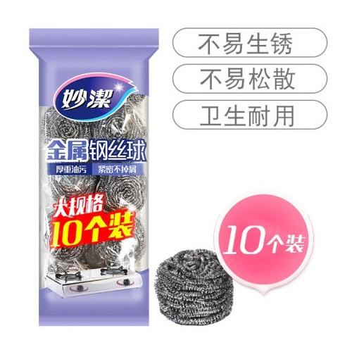 妙洁MHB10-EC钢丝球10个/袋