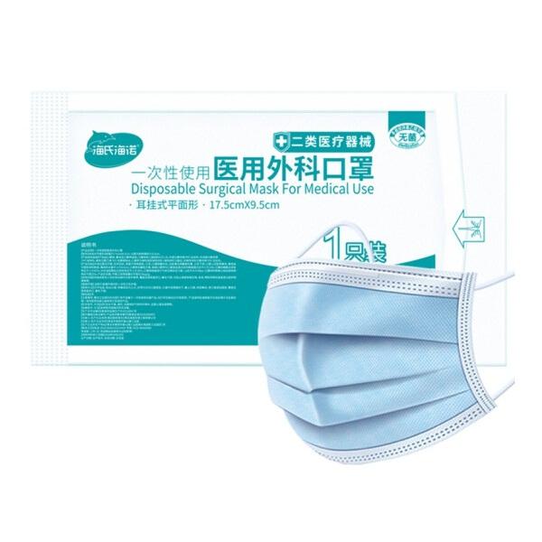 海氏海诺 一次性医用外科口罩 无菌175*95mm 1片/包
