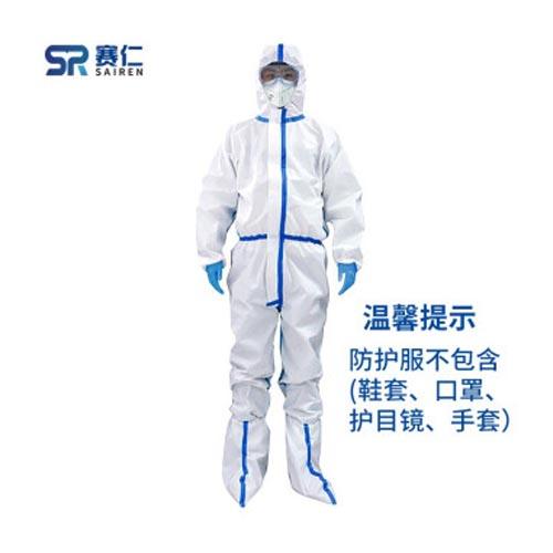 赛仁一次性医用隔离防护服无菌型 连身式 均码160-180cm