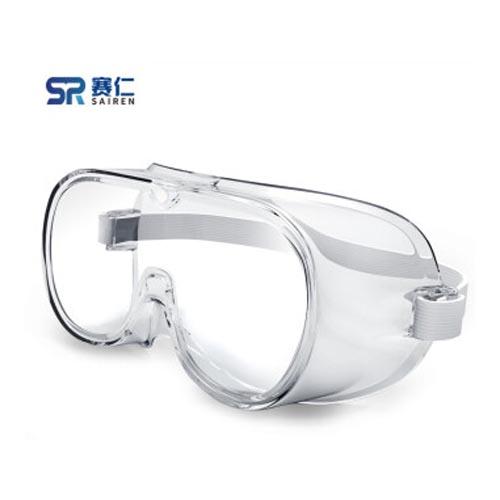 赛仁医用护目镜SR14001 隔离眼罩 内部可带近视镜
