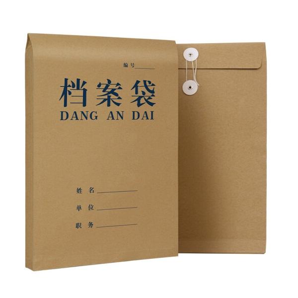 西玛6606牛皮纸档案袋 单个