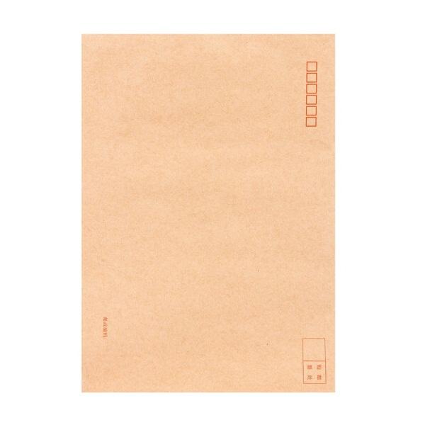 得力25201 9号牛皮纸大信封229*324mm单张