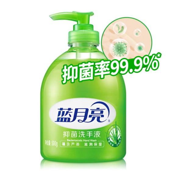 蓝月亮 芦荟抑菌洗手液500g/瓶*12瓶装