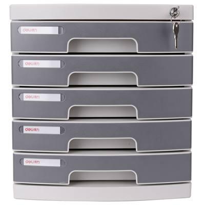 得力8855文件柜带锁(浅灰)(只)