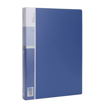 得力5005_60页资料册(蓝)(本)