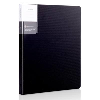 得力5151-30页资料册(黑)