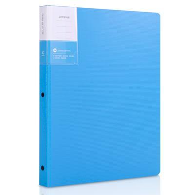 得力5152-40页资料册(蓝)