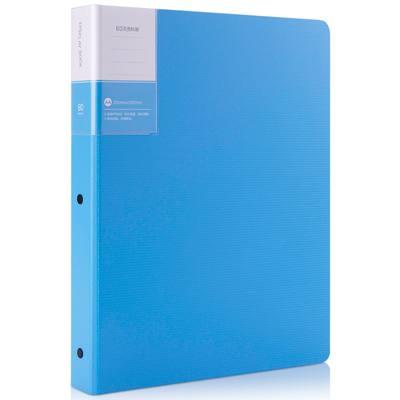 得力5153-60页资料册(蓝)