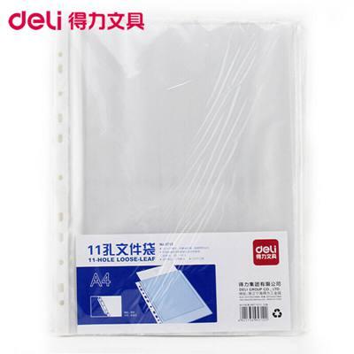 得力5712_11孔资料袋(透明)(100只/包)