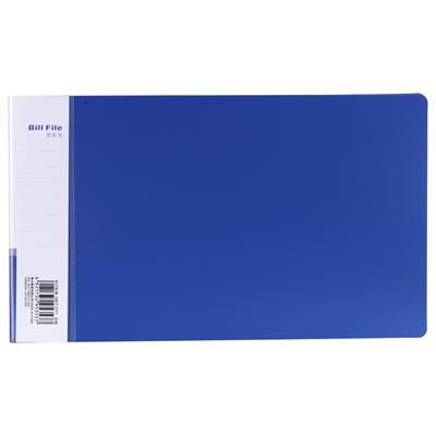 得力5353票据夹(蓝)