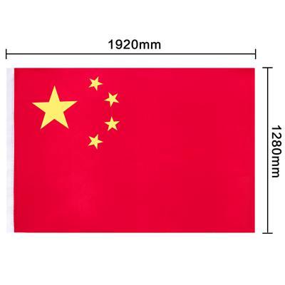 得力3223-3号国旗(面)