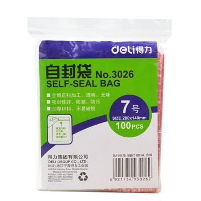 得力3026自封袋(透明)-7号(100个/包)200x140mm0.04mm