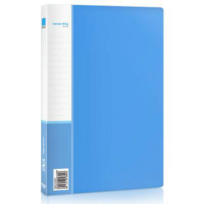 得力5301文件夹(蓝)(只)