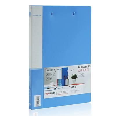 得力5302文件夹(蓝)(只)
