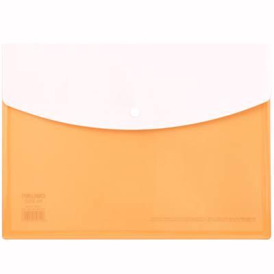 得力5522横式按扣文件袋(混)(只)