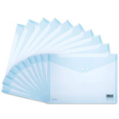 得力8308文件袋(蓝)