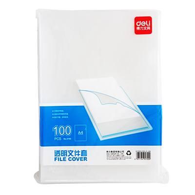 得力5700文件套(透明)(100只/包)
