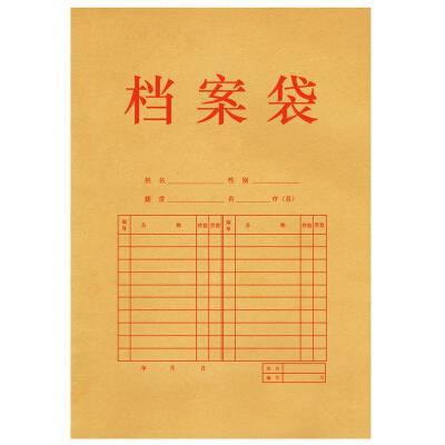 得力5952牛皮纸档案袋(纯浆)(米黄色)(10只/包)