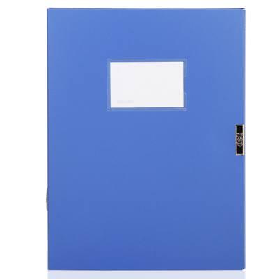 得力5603档案盒(蓝)(只)