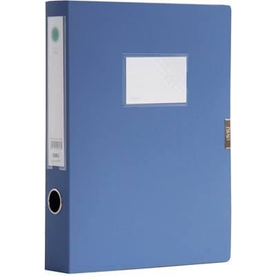 得力5623档案盒(蓝)(只)