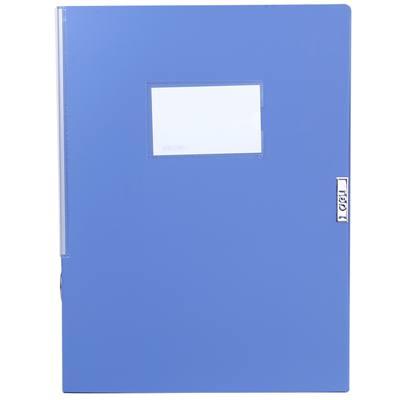 得力5684档案盒(蓝)(只)