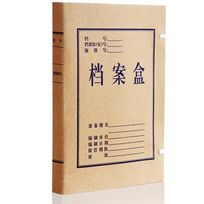 得力5920牛皮纸档案盒(黄)310*220*30mm(10只/包)