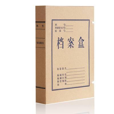 得力5922牛皮纸档案盒(黄)310*220*50mm(10只/包)