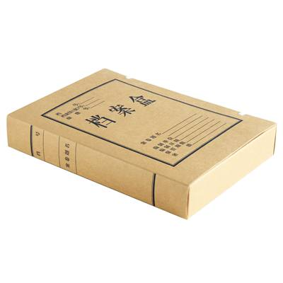 得力5925牛皮纸档案盒(黄)310*220*50mm(10个/包)
