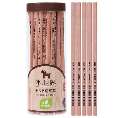 得力S908-HB书写铅笔(原木色)(50支/筒)