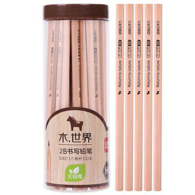 得力S907-2B书写铅笔(原木色)(50支/筒)