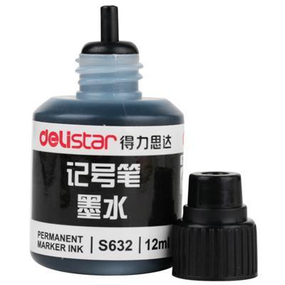 得力S632思达记号笔墨水 黑色 12ml/瓶