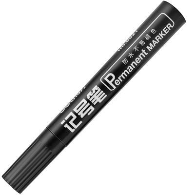 得力思达6821记号笔(黑)(支)