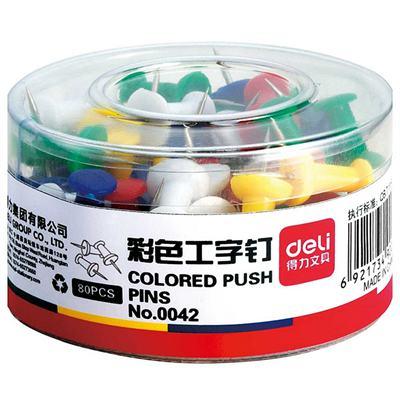 得力0042彩色工字钉(混)(80枚/筒)