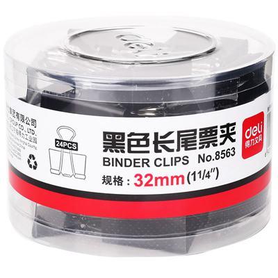 得力8563-3#黑色长尾票夹32mm(筒装)(黑)(24只/筒)