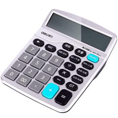 得力1532语音计算器(银)(台)