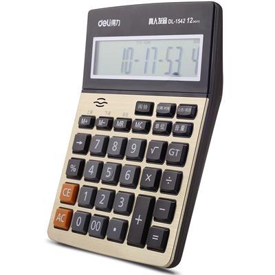 得力1542A语音计算器(金色)(个)